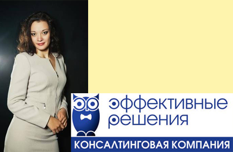 Интервью Чумаковой Марины Александровны