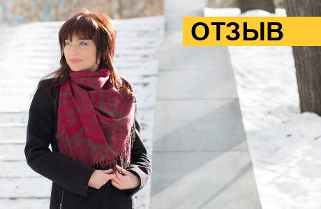 Отзыв Юлии Лекановой