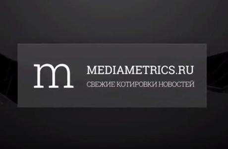 Прямой эфир Игоря Чекотина на Mediametrics Piter